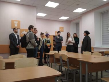 Master degree students from BSU visited the Centre