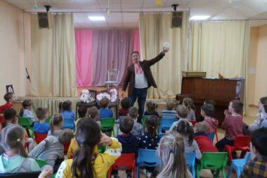 Vasyl Dranko-Maisyuk presented entertaining fairy-tale in the Mission